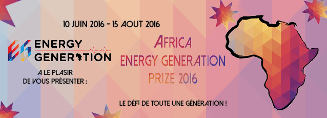 Photo of Africa Energy Generation Prize 2016 : Appel à candidatures