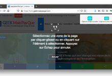 Photo of Comment faire une capture d'écran d'une page web complète ? #Astuce